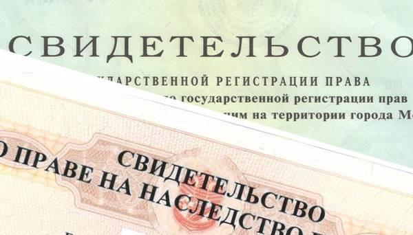 получение документов бти для вступления в наследство как раз